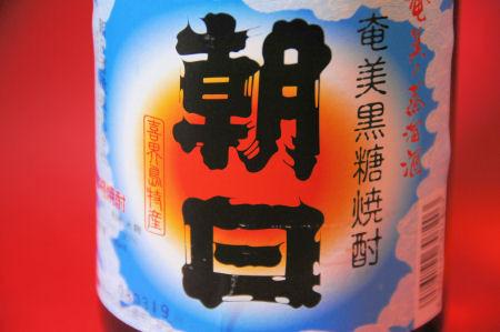 f:id:ushinabe1980:20081025214800j:image