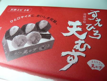 f:id:ushinabe1980:20090321110757j:image:w220