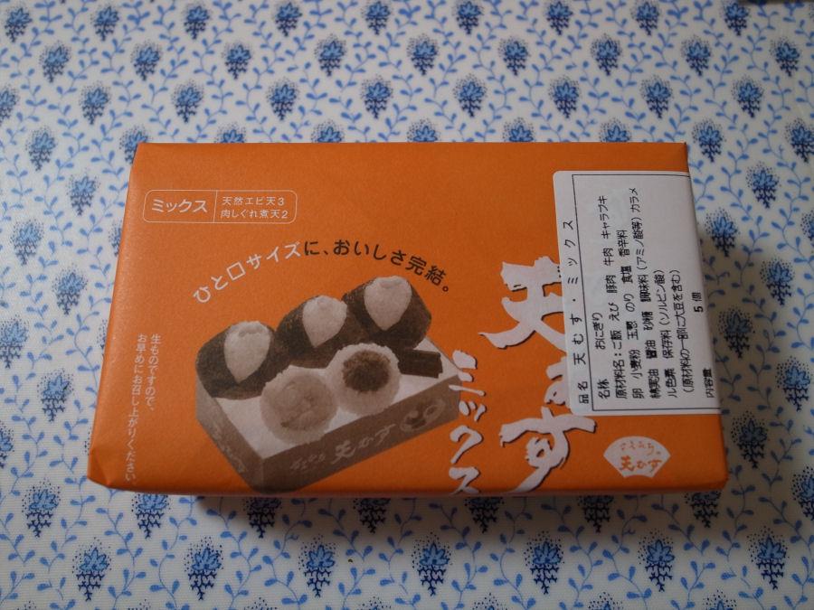 f:id:ushinabe1980:20100318193832j:image:w220