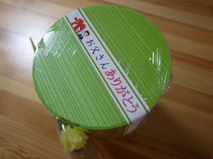 f:id:ushinabe1980:20100620191428j:image:w220