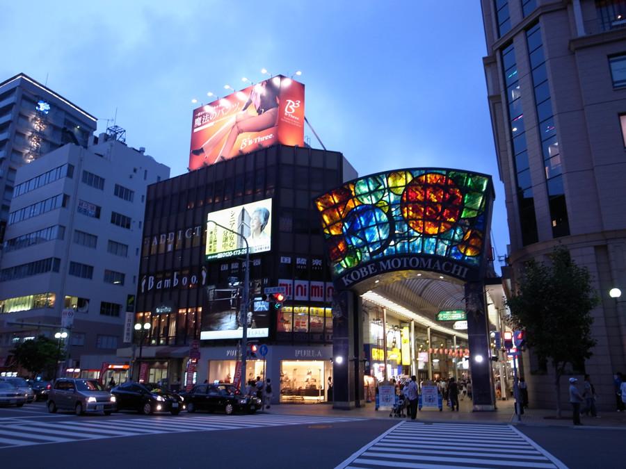 f:id:ushinabe1980:20100814184521j:image:w220