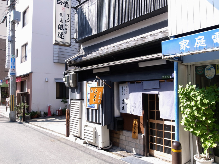 f:id:ushinabe1980:20100917135213j:image:w450