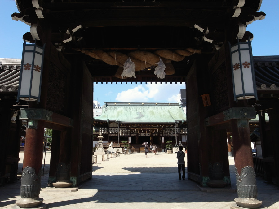 f:id:ushinabe1980:20100917135920j:image:w450