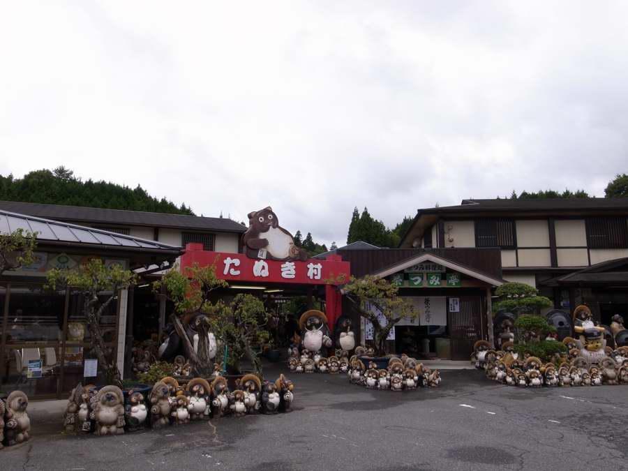 f:id:ushinabe1980:20100928104314j:image:w450
