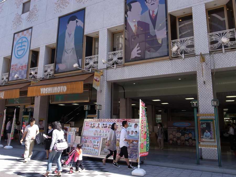 f:id:ushinabe1980:20100929104826j:image:w450