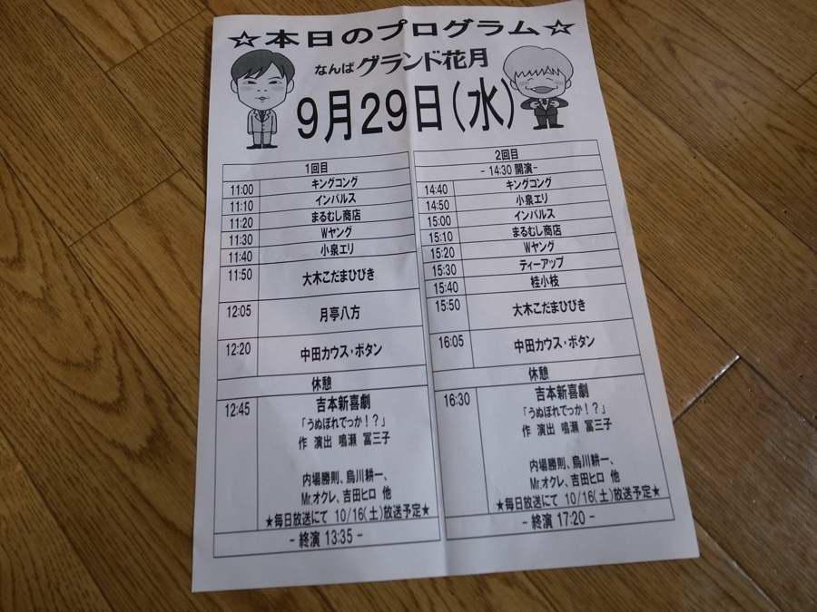f:id:ushinabe1980:20100929214705j:image:w450