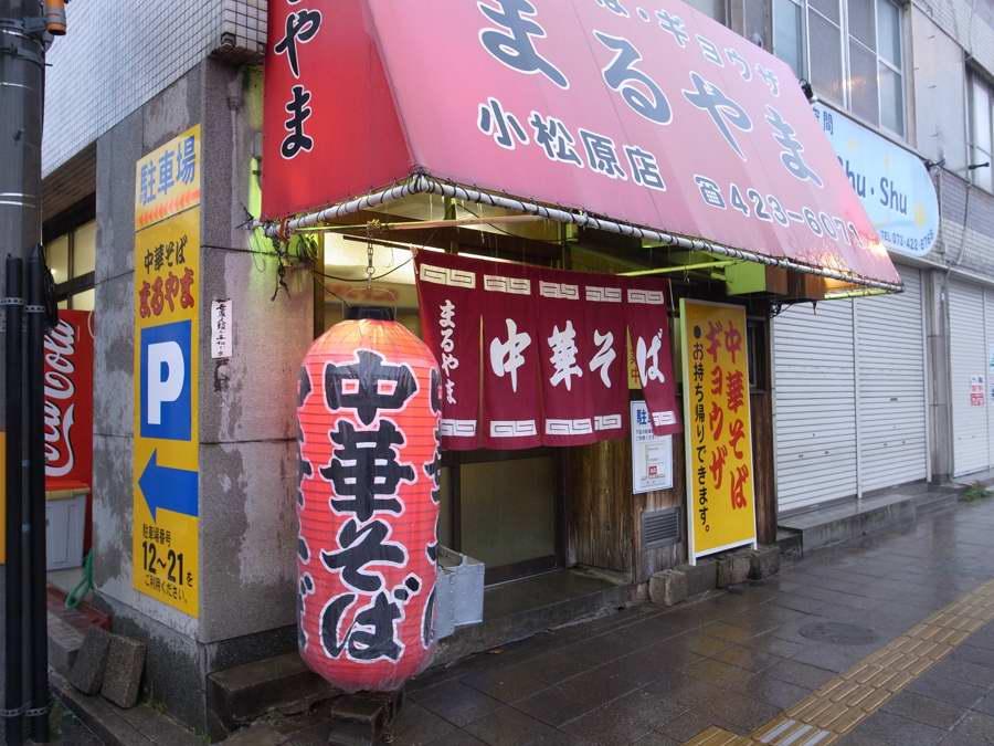 f:id:ushinabe1980:20101003155256j:image:w450