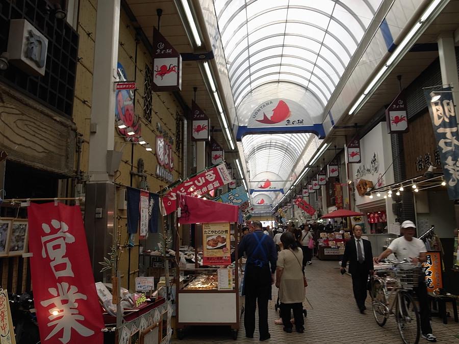f:id:ushinabe1980:20101013121741j:image:w450