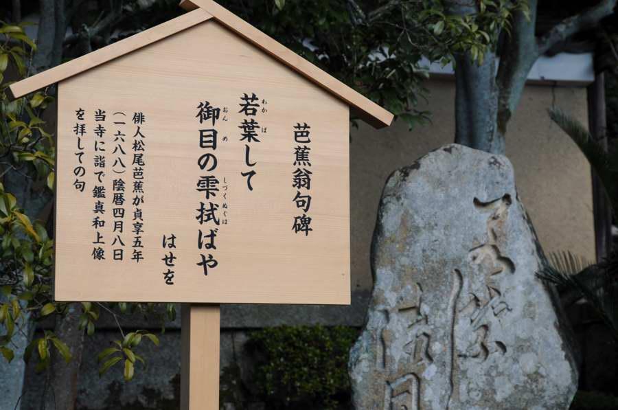 f:id:ushinabe1980:20110111105836j:image:w220