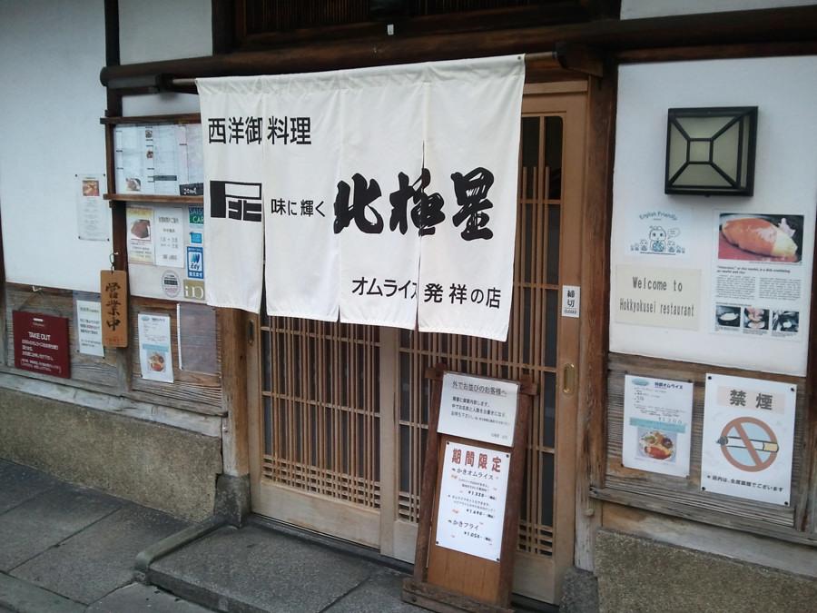 f:id:ushinabe1980:20110122160347j:image:w450