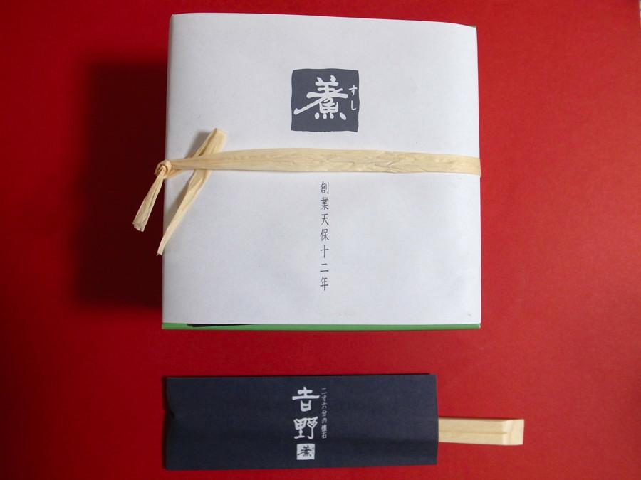 f:id:ushinabe1980:20110228170501j:image:w450
