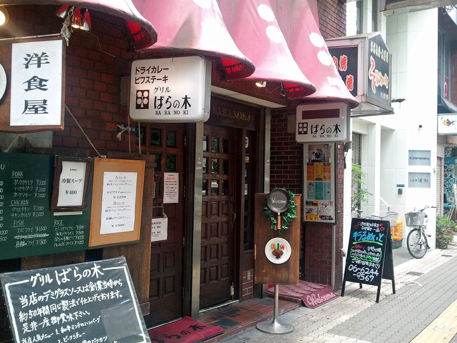 f:id:ushinabe1980:20110731122735j:image:w450