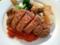 洋食Katsui