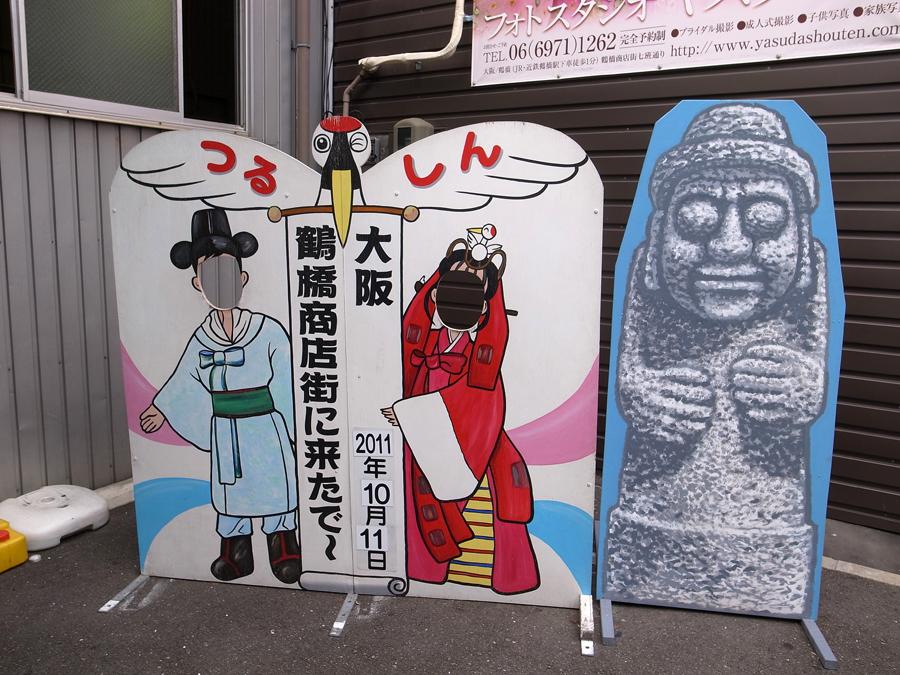 f:id:ushinabe1980:20111011112432j:image:w220