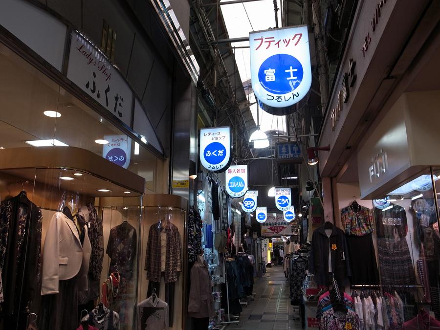 f:id:ushinabe1980:20111011112531j:image:w220