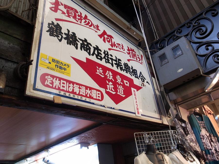f:id:ushinabe1980:20111011112553j:image:w220