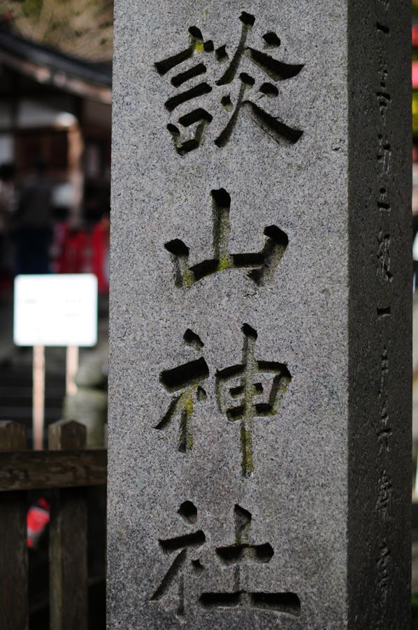 f:id:ushinabe1980:20111129113210j:image:w220