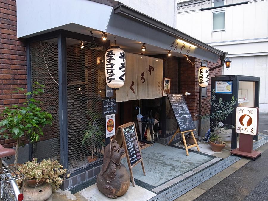 f:id:ushinabe1980:20120119115211j:image:w450