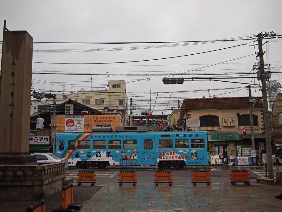 f:id:ushinabe1980:20120119121112j:image:w220