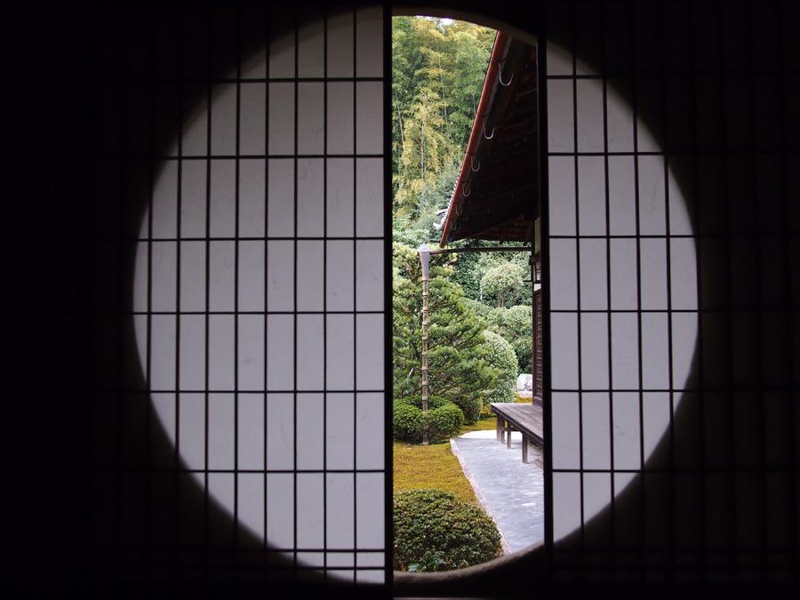 芬陀院(雪舟寺)・南庭(鶴亀の庭)