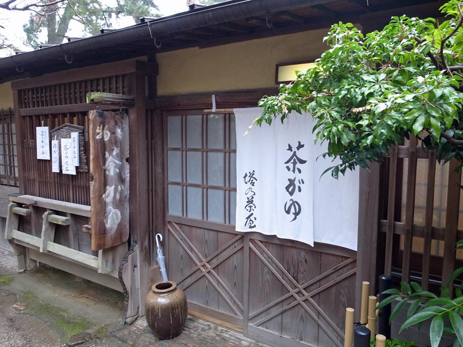 f:id:ushinabe1980:20120225143359j:image:w450
