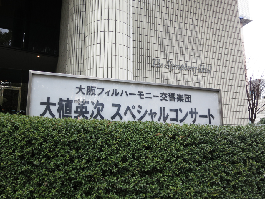 f:id:ushinabe1980:20120331142844j:image:w450