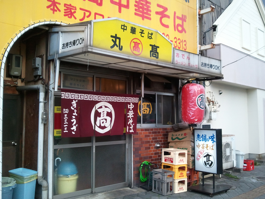 f:id:ushinabe1980:20120407174555j:image:w450