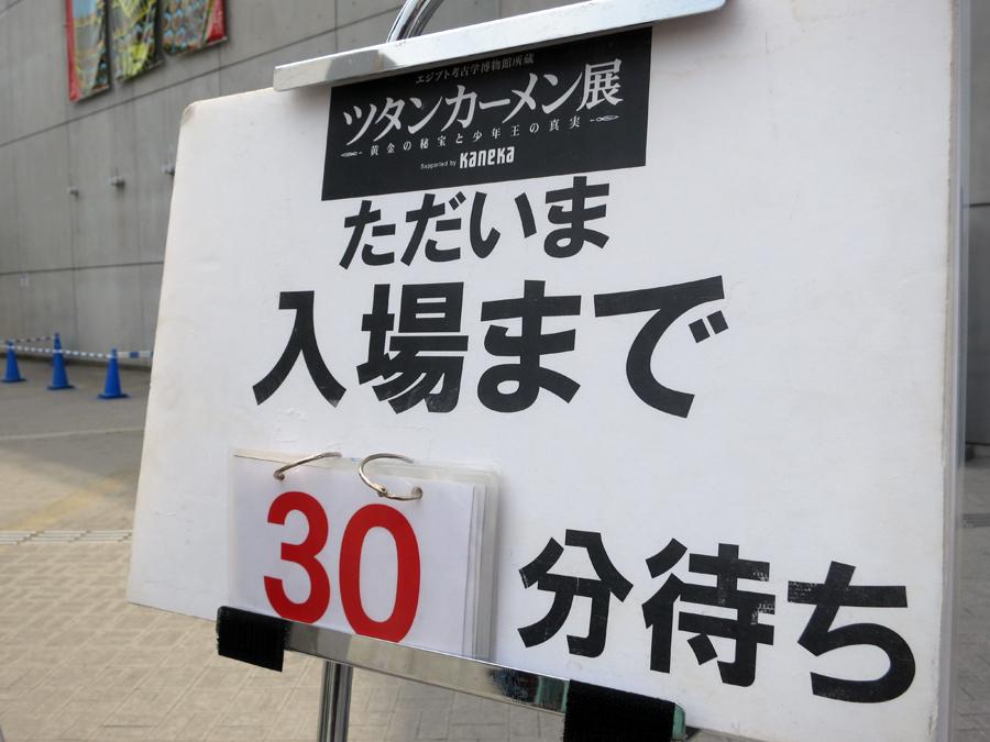 f:id:ushinabe1980:20120531104849j:image:w450