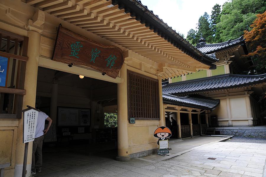 f:id:ushinabe1980:20120716124404j:image:w450