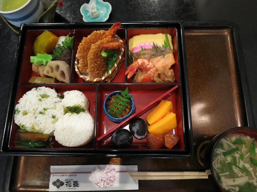 f:id:ushinabe1980:20120716144551j:image:w450