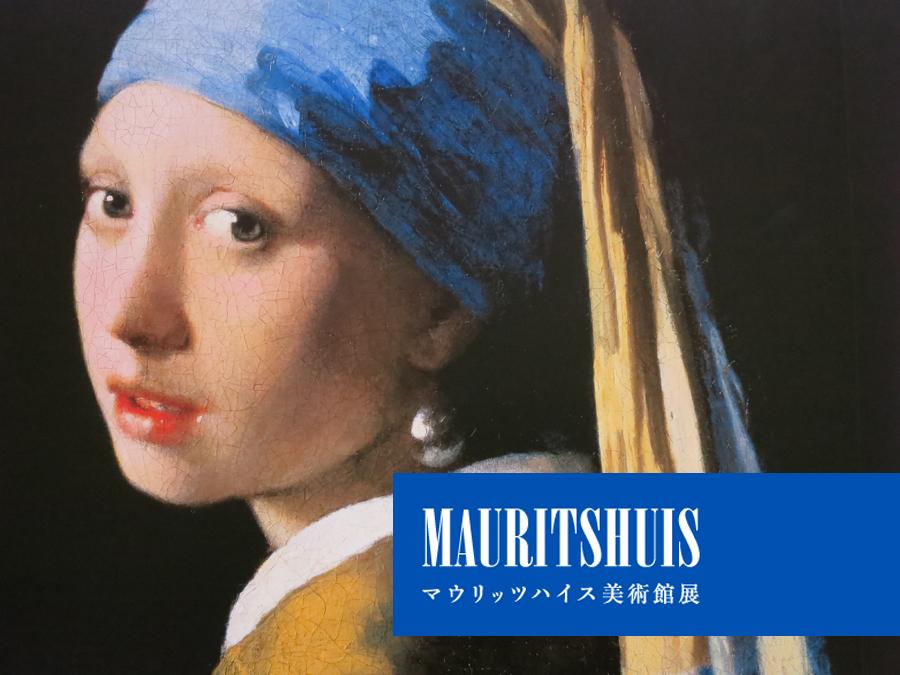 f:id:ushinabe1980:20121012120923j:image:w450