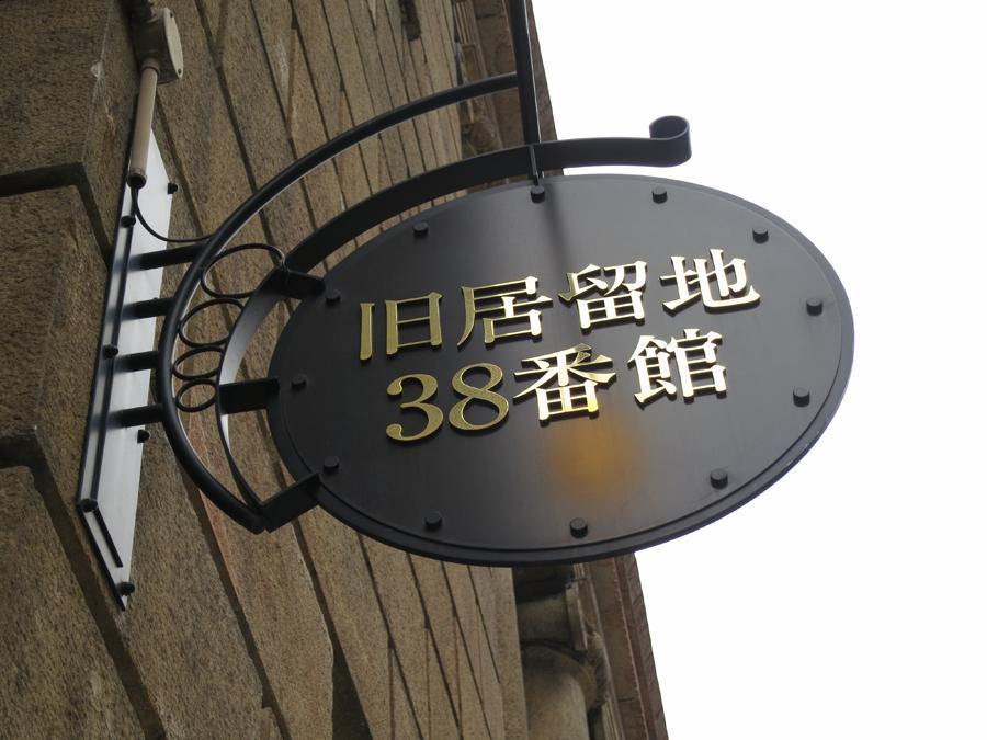 f:id:ushinabe1980:20121012123156j:image:w220
