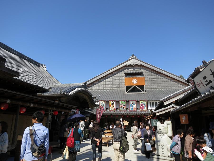 f:id:ushinabe1980:20121021113325j:image:w220