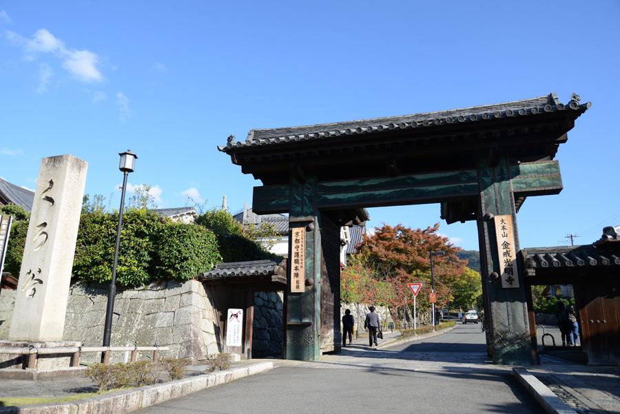 f:id:ushinabe1980:20121116141007j:image:w450