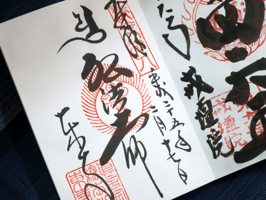 f:id:ushinabe1980:20130217194919j:image:w450