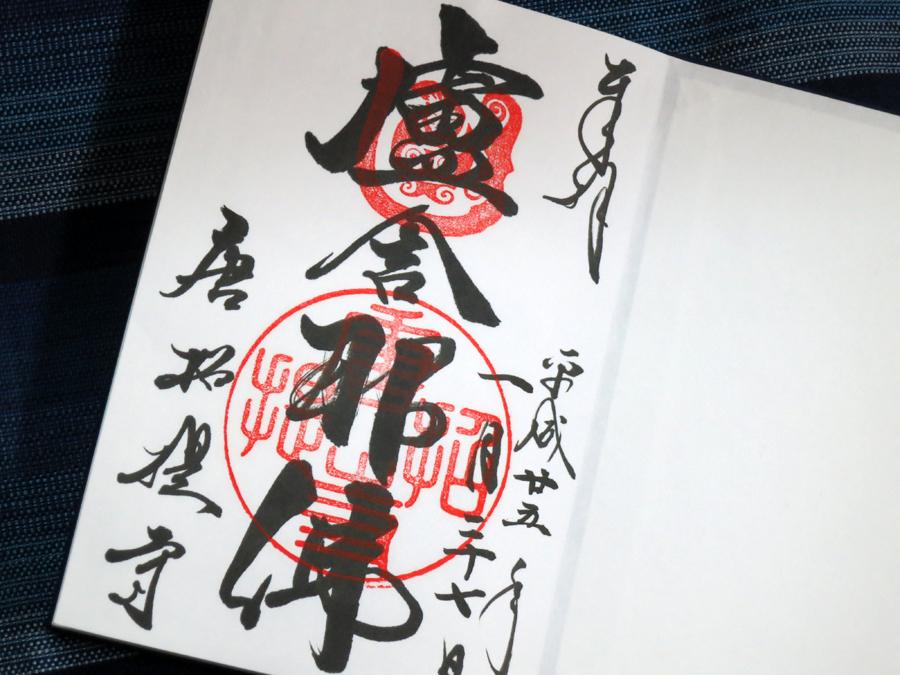 f:id:ushinabe1980:20130217194935j:image:w220