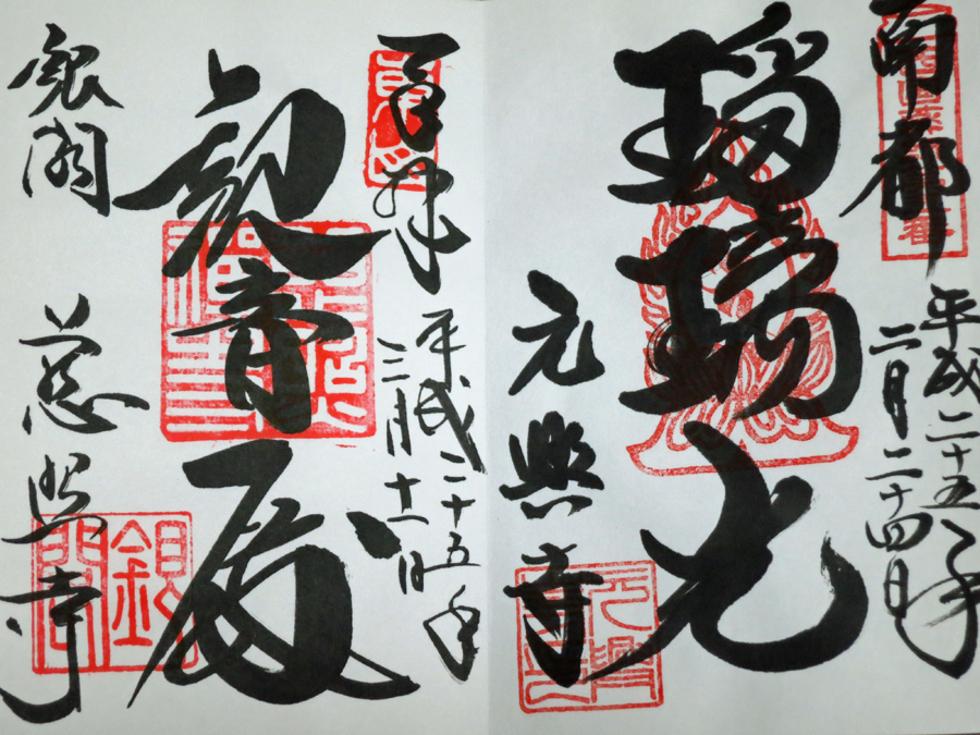 f:id:ushinabe1980:20130316223516j:image:w450