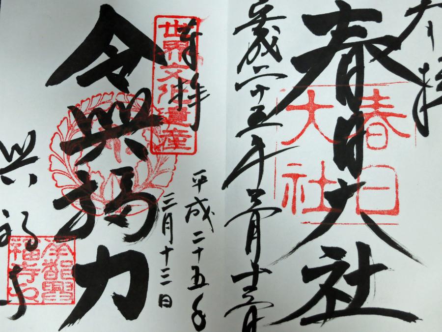f:id:ushinabe1980:20130326213321j:image:w450