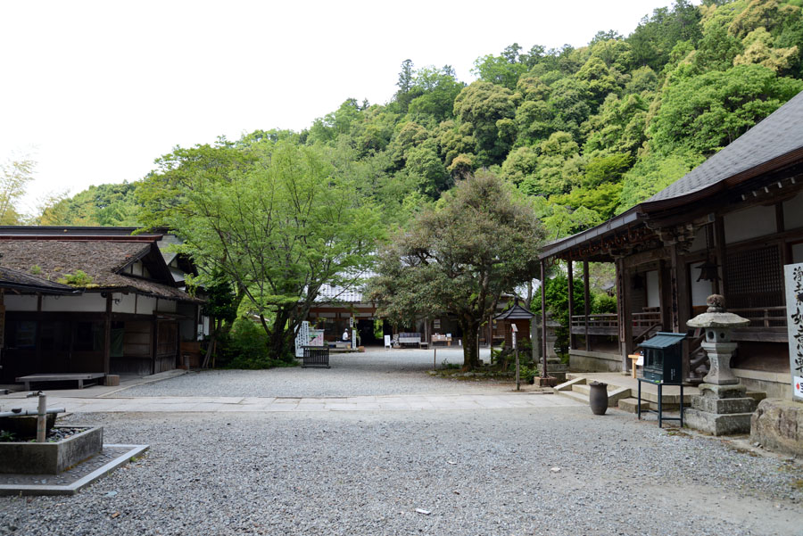 f:id:ushinabe1980:20130526144036j:image:w220