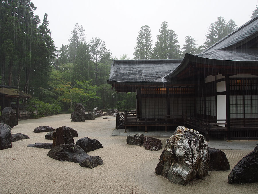 f:id:ushinabe1980:20130626122620j:image:w220