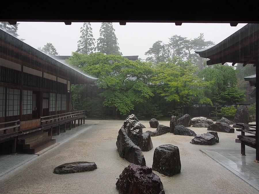 f:id:ushinabe1980:20130626122732j:image:w220