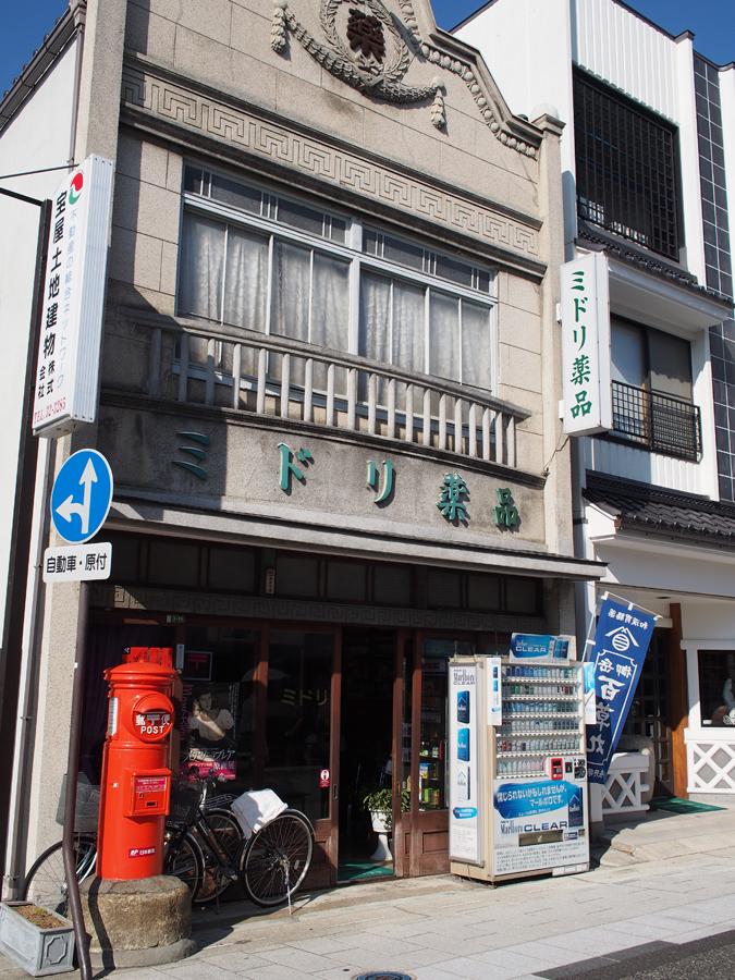 f:id:ushinabe1980:20130923145219j:image:w127