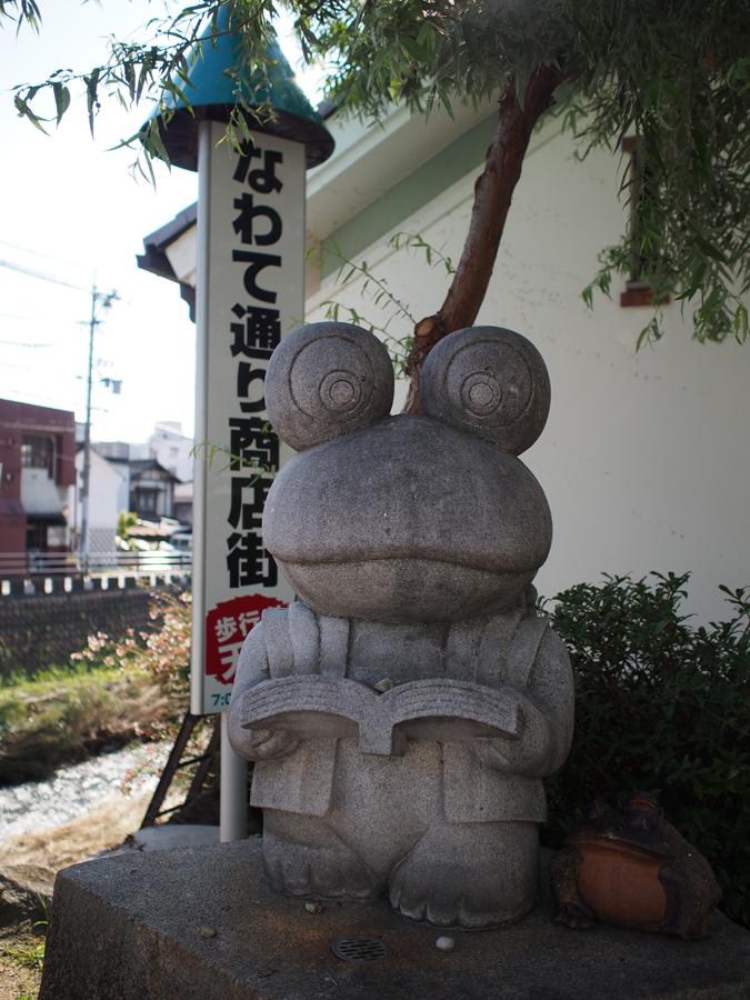 f:id:ushinabe1980:20130923150057j:image:w127