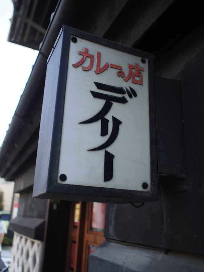 f:id:ushinabe1980:20130923151441j:image:h310