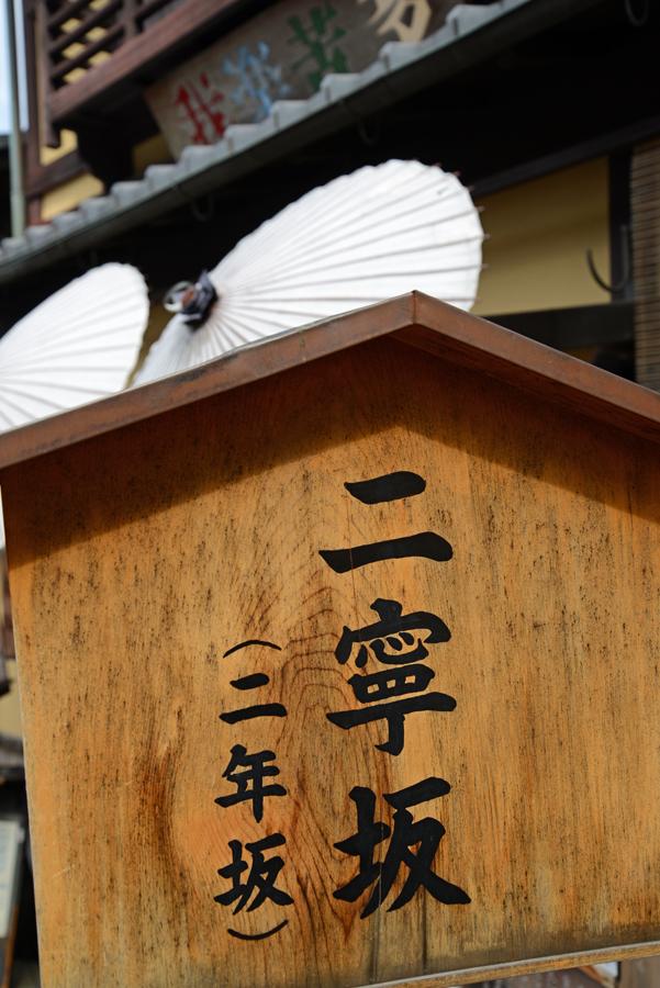 f:id:ushinabe1980:20130930130146j:image:w220