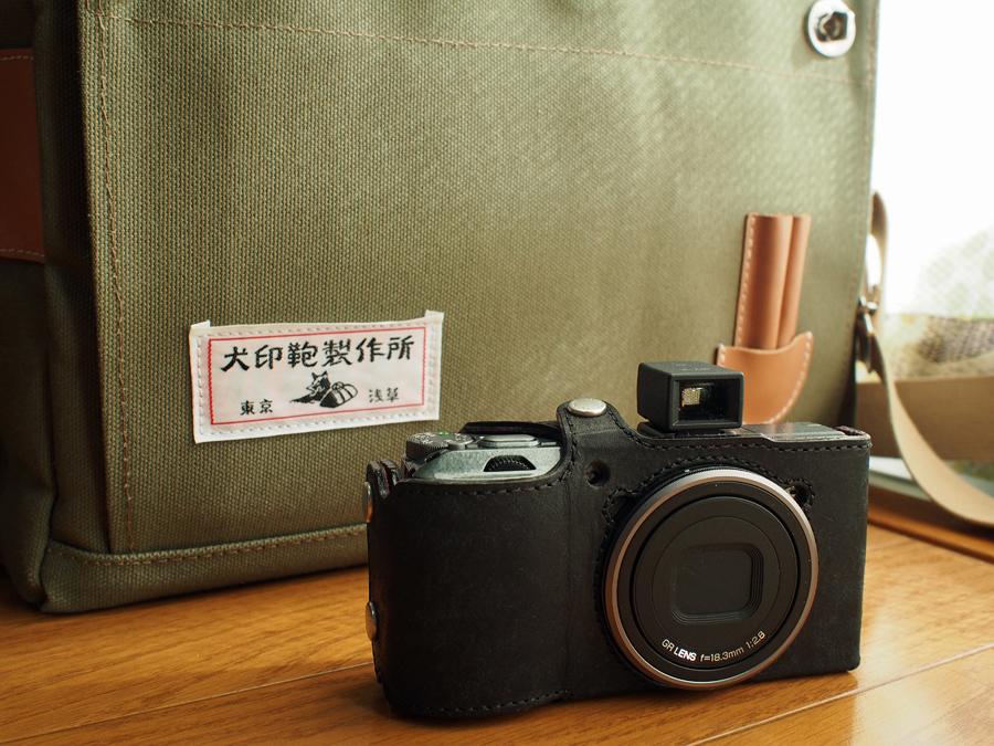 f:id:ushinabe1980:20131123130032j:image:w450