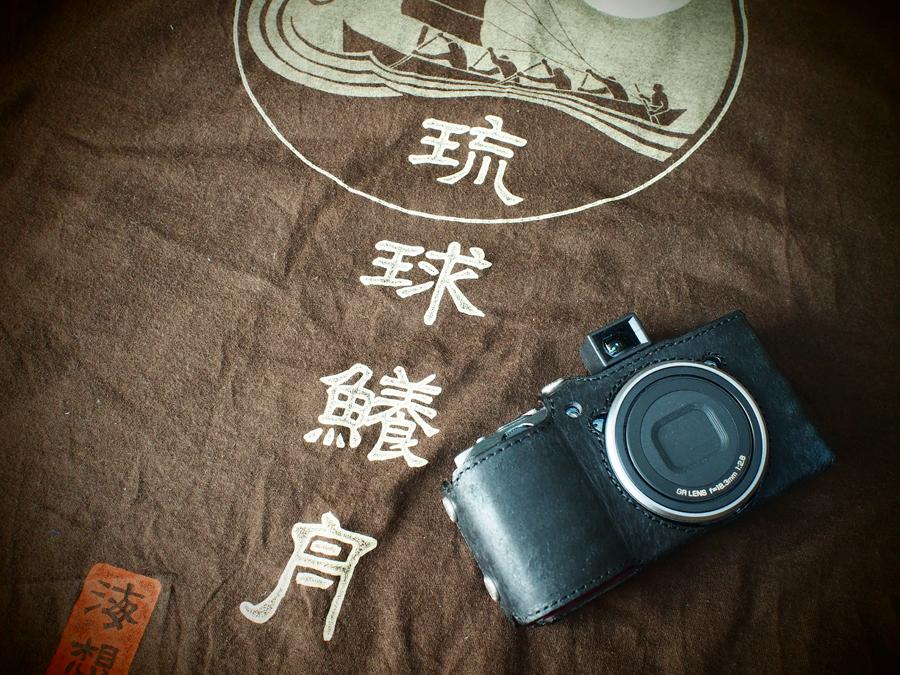 f:id:ushinabe1980:20131123132631j:image:w450