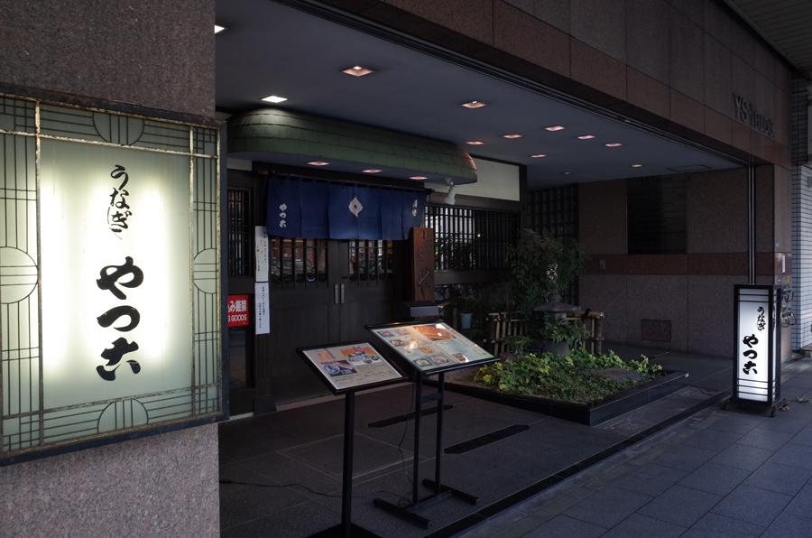f:id:ushinabe1980:20131222130932j:image:w450