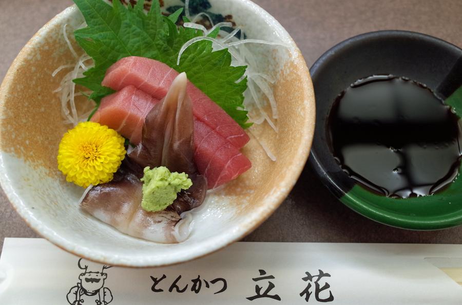 f:id:ushinabe1980:20140217111727j:image:w450