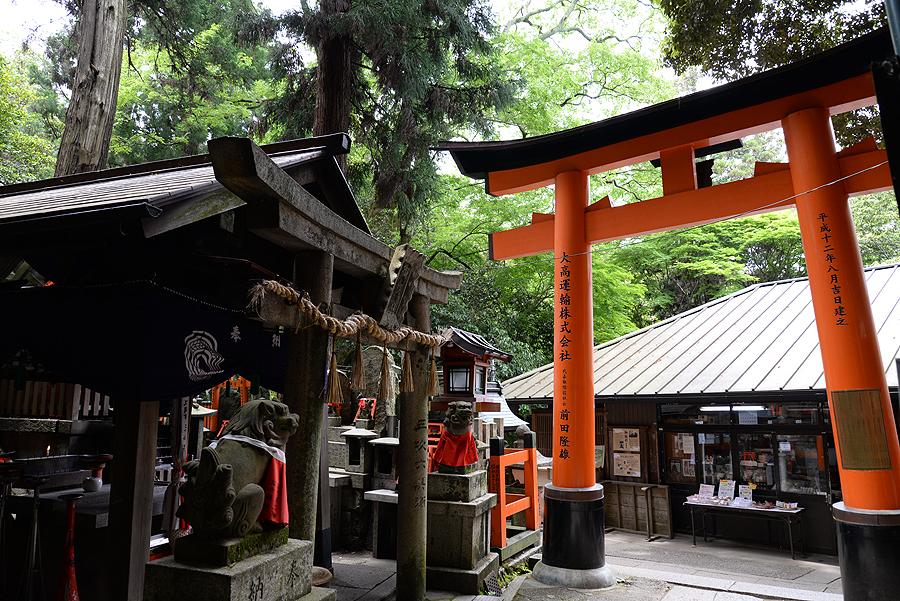f:id:ushinabe1980:20140519115343j:image:w450